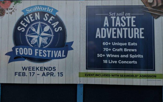 Discount Seven Seas Food Festival tickets Orlando Florida