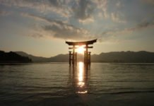 Save money on Japan cruises see Taiwan Russia South Korea
