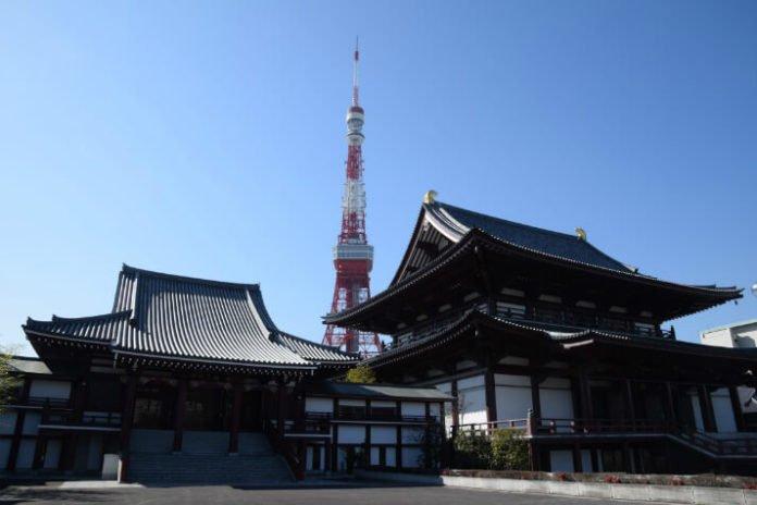 4 star Tokyo Japan hotels under $100 world travel deals