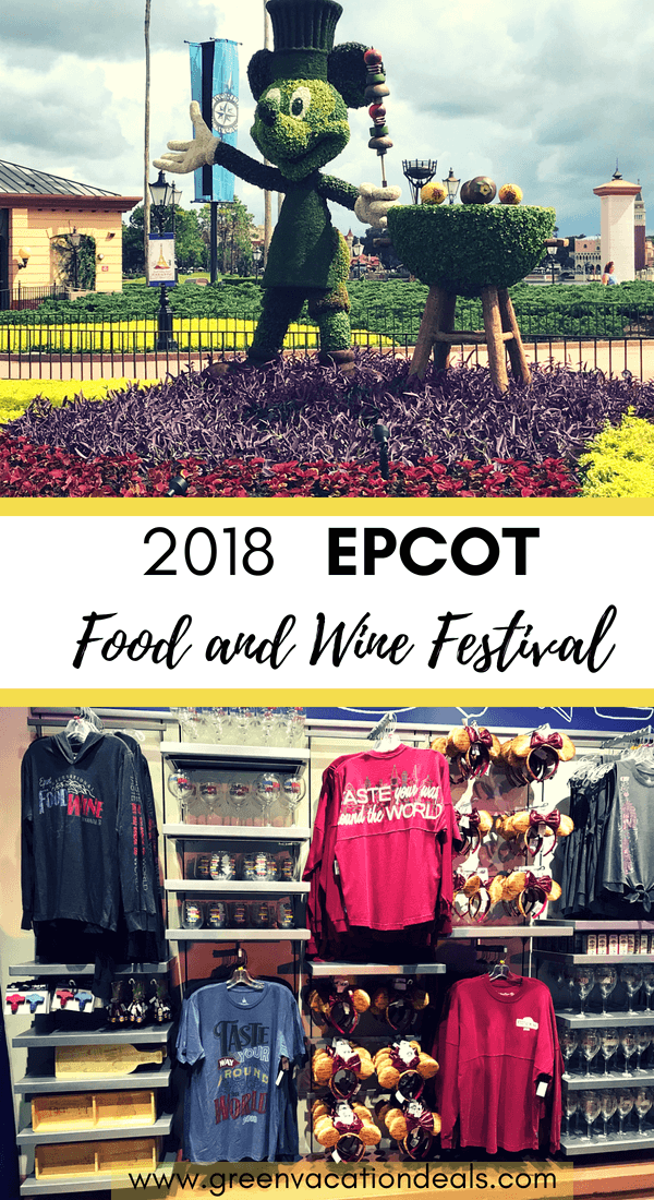 What to do at Disney World's Food & Wine Festival 2018 at EPCOT. Tips on how to save money on tickets, hotel & where to stay for culinary & drinking event.