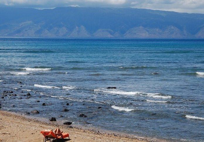 Win a free trip to Maui Hawaii sweepstakes