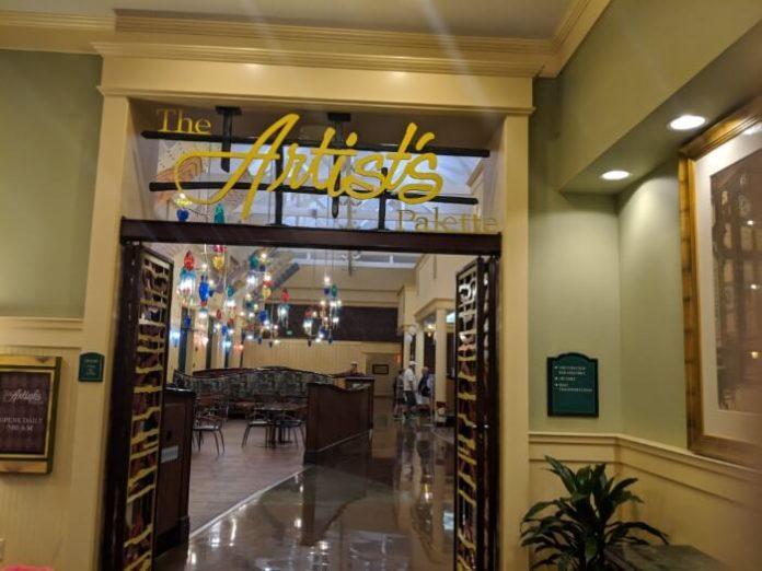 The Artist's Palette food court entrance at Saratoga Springs resort at Disney World