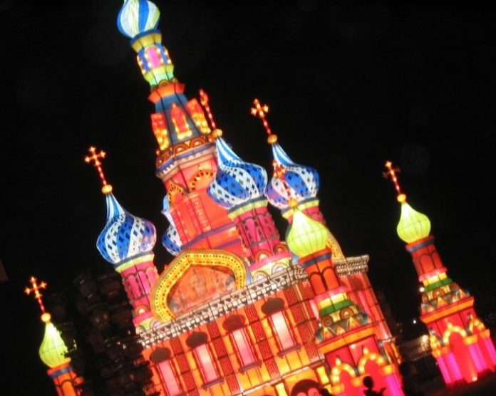 Discount admission to Lights of the World at Arizona State Fairground in Phoenix