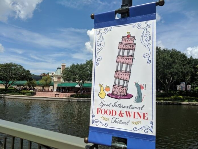 Enjoy Food & Wine Festival when staying at Disney World hotel Beach Club