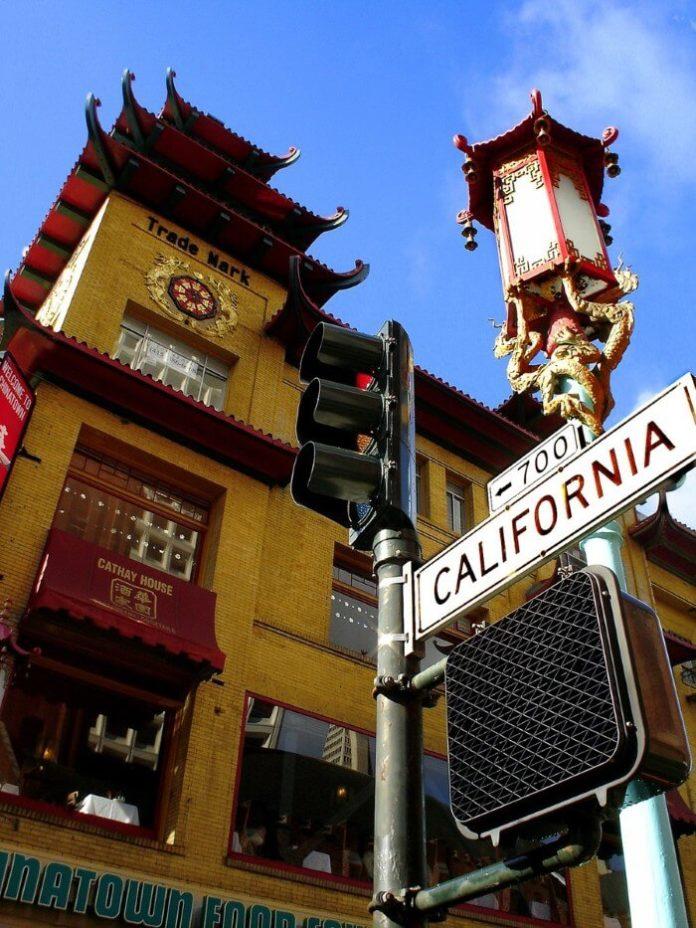 Win a free vacation to San Francisco California