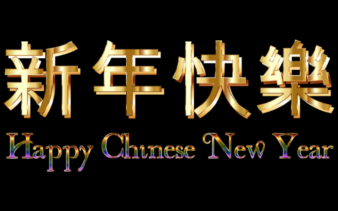 Save on Chinese New Year Celebration in Los Angeles California