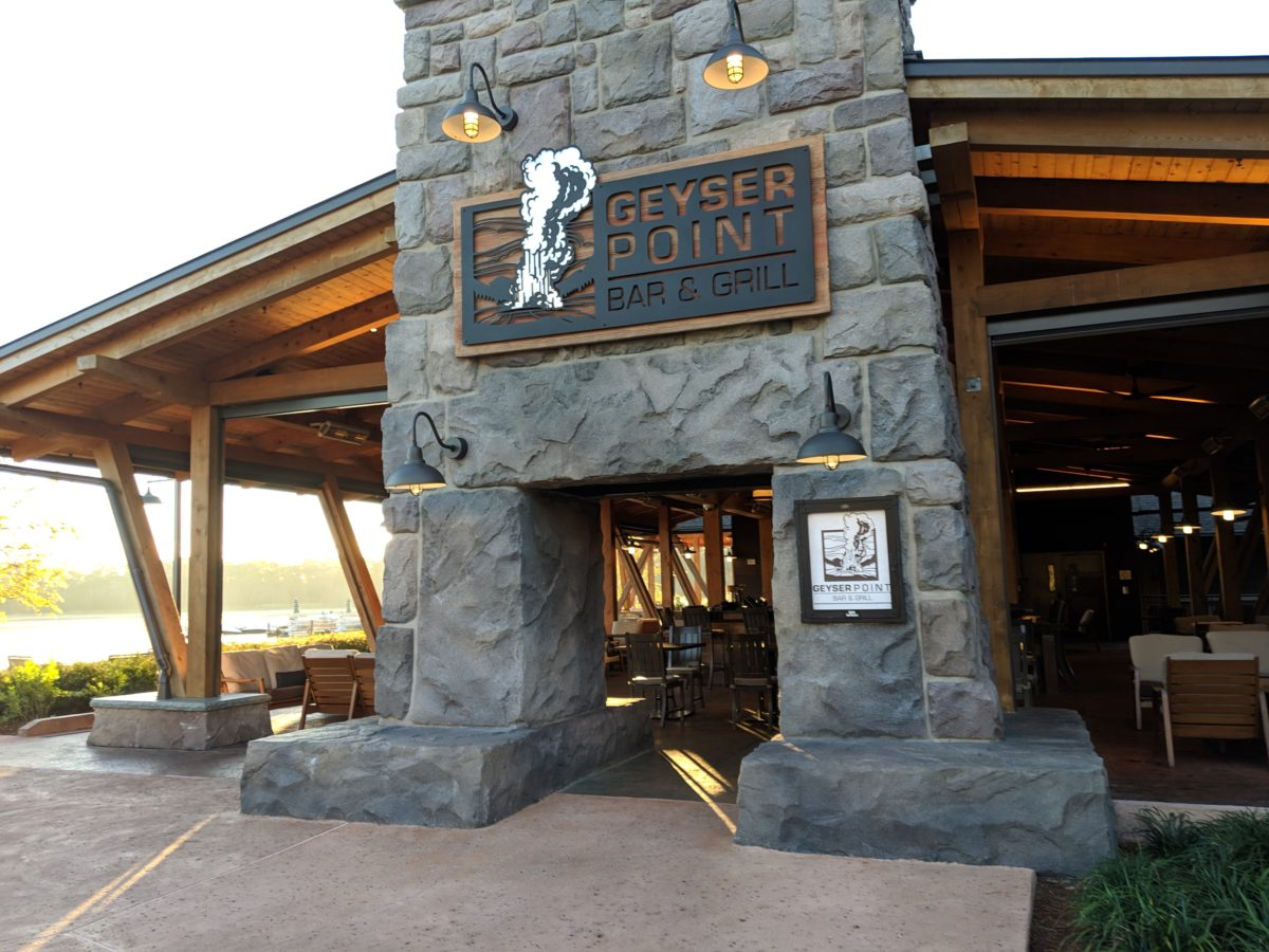 Disney's Wilderness Lodge has Geyser Point Bar & Grille as dining option