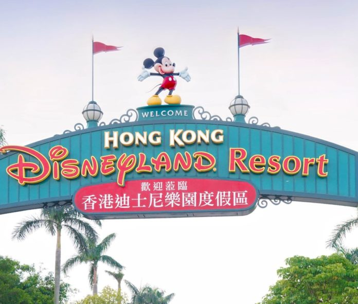 Promotional price for Hong Kong Disneyland tickets