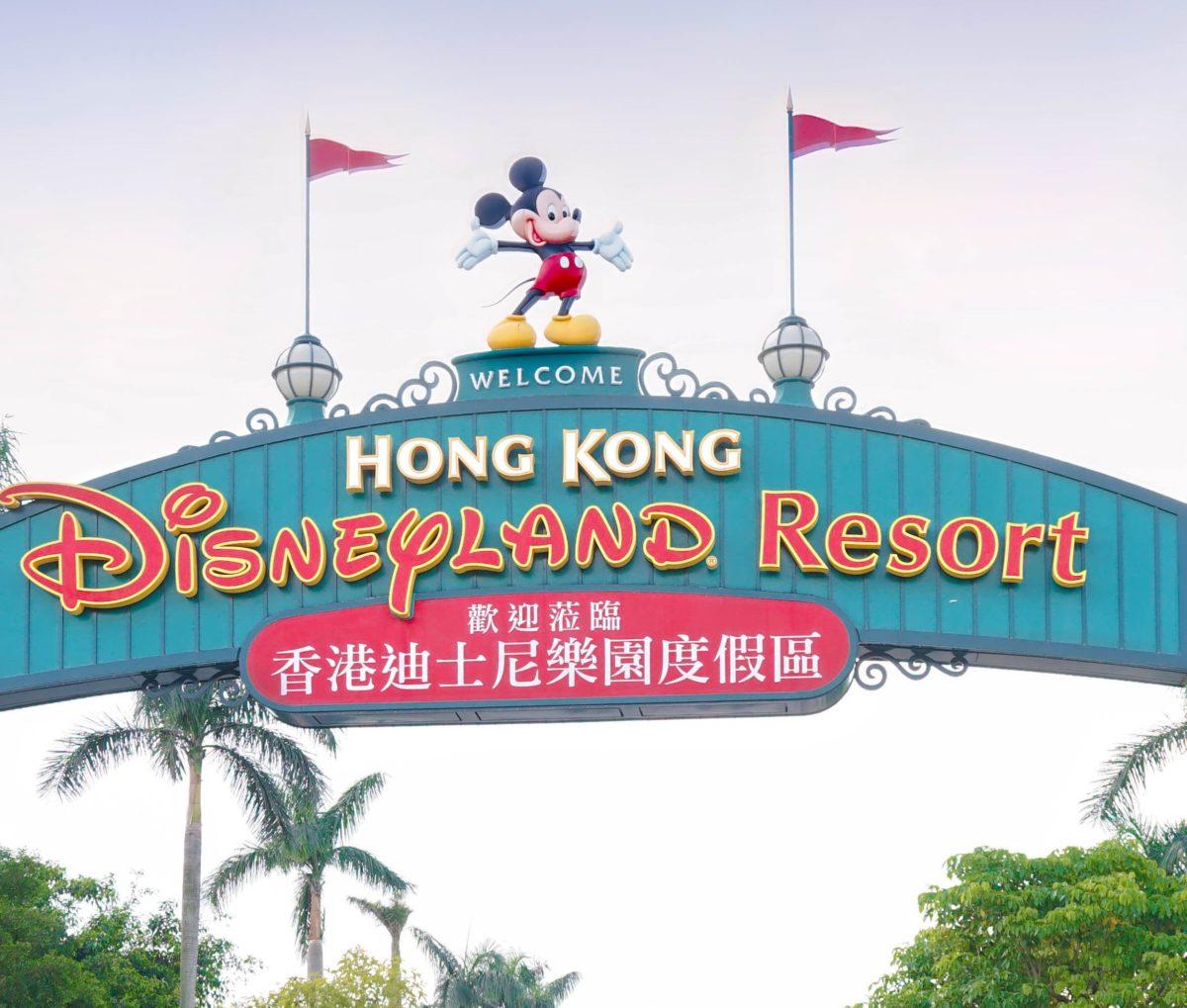 Hong Kong Disneyland Ticket Price Promotion
